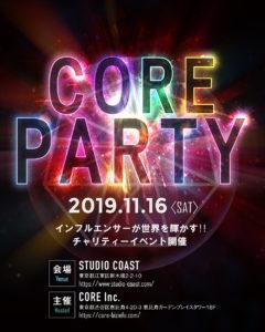 core party