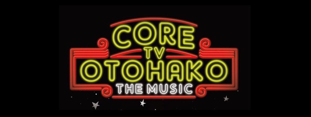 CORE TV